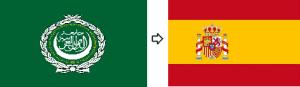 Traductor de árabe a español gratis