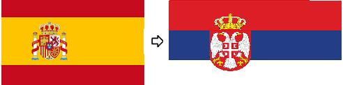 Traductor de español a serbio
