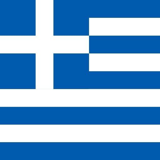 Traductor griego-español online