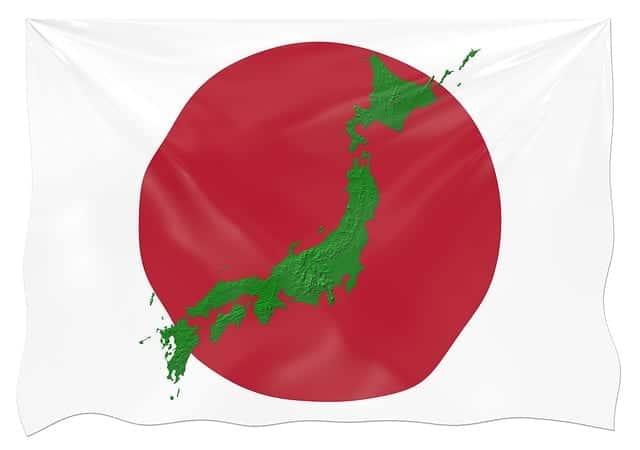 se habla japonés