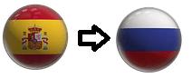 Traductor de español a ruso profesional